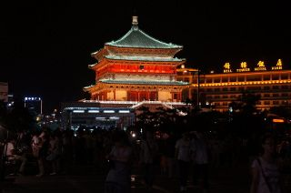 Bell et Drum Tower, Xian