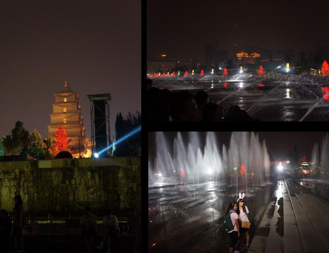 fontaine Xian