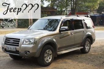 jeep pour le Bromo