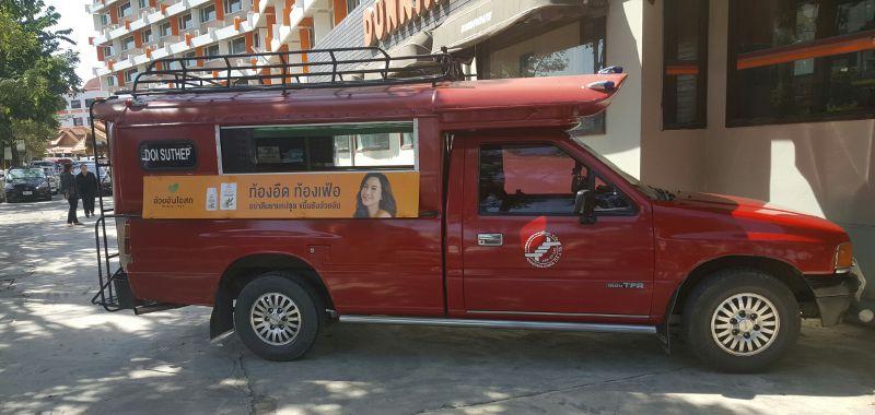 Songthaew: taxi partagé, chiang mai