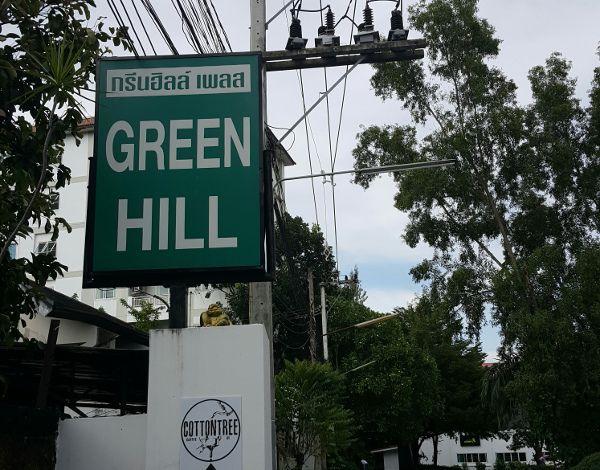 green hill condo