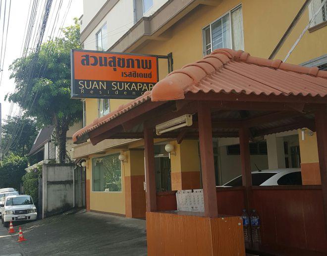 résidence chiang mai
