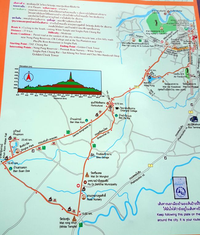 map tour velo chiang rai