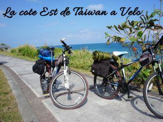 cote est taiwan et taroko a velo