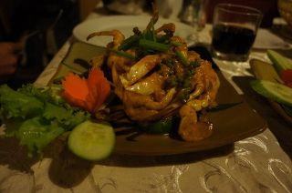 fish Amok