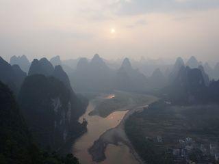 Vue depuis le sommet de la colline à Xingping