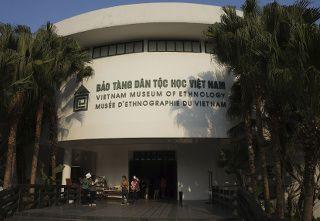 Entrée du musée d'ethnologie