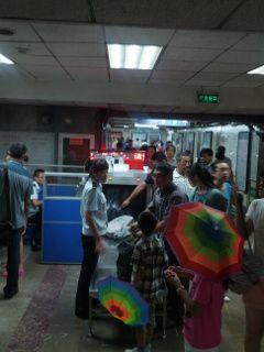 metro pekin