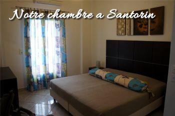 chambre santorin