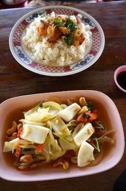 cuisine tahilandaise