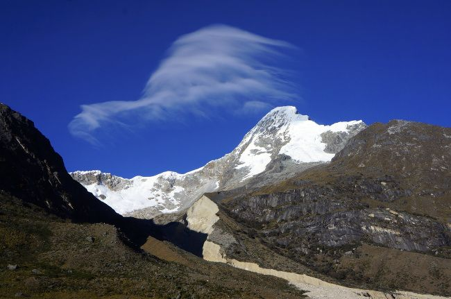 paramount mountain in peru
