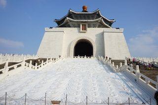 Taipei, memorial