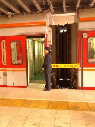 A la gare de Kunming