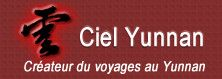 Ciel Yunnan