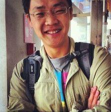 Yan guide en Chine