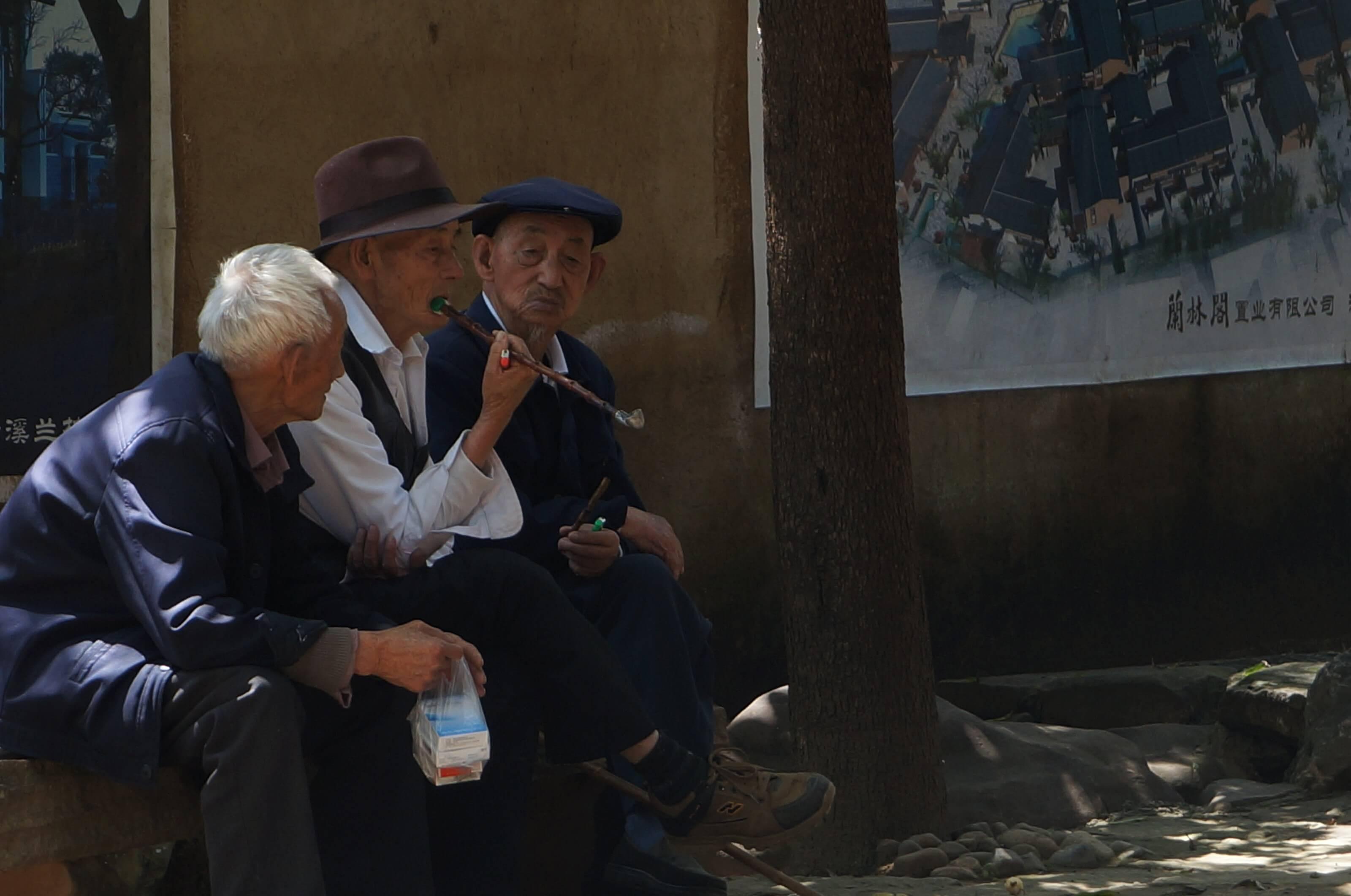 culture chine