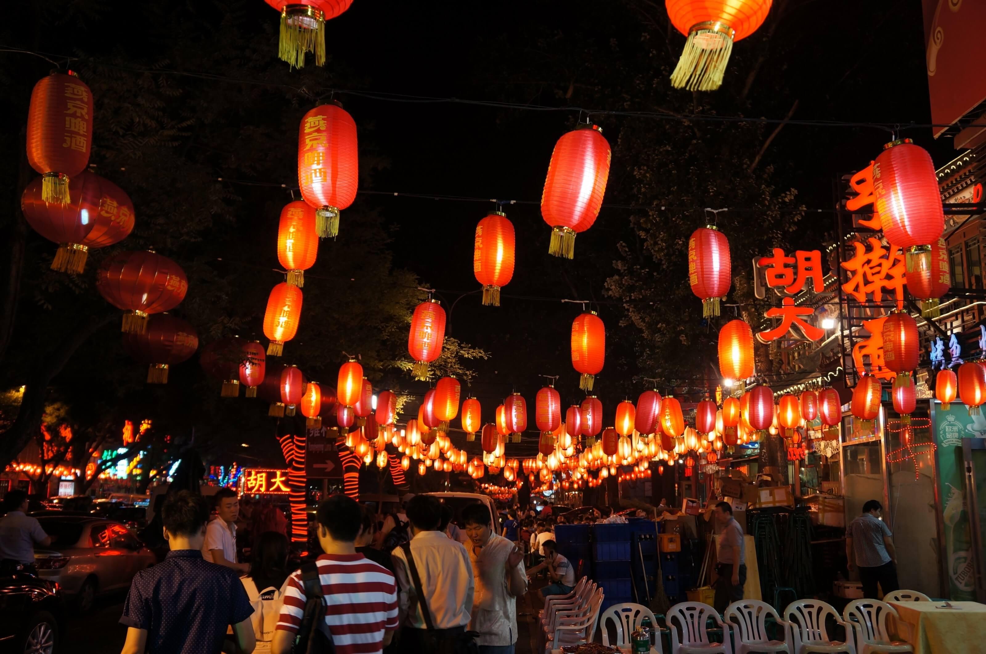 visiter Pékin