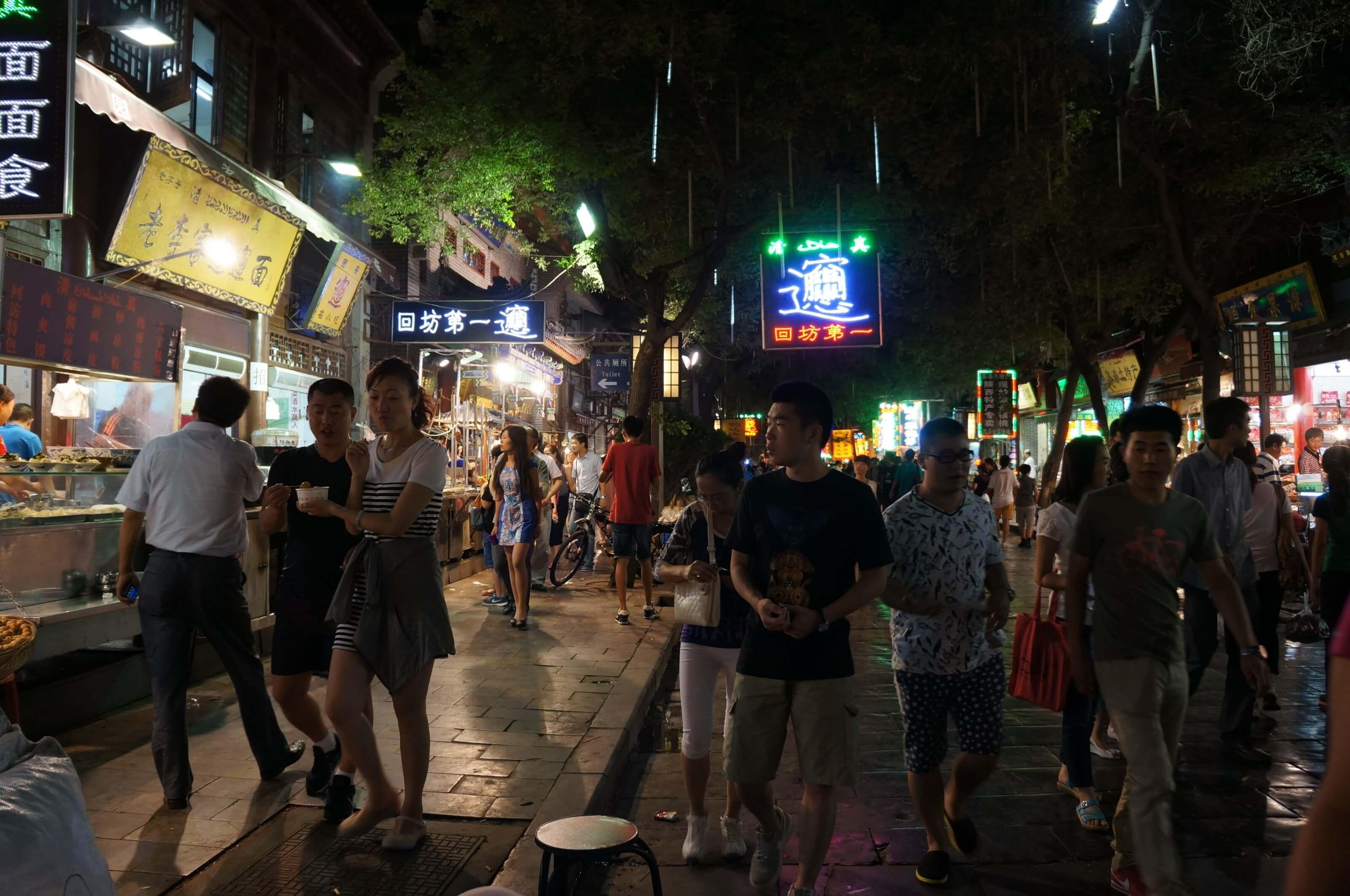xian marché de nuit