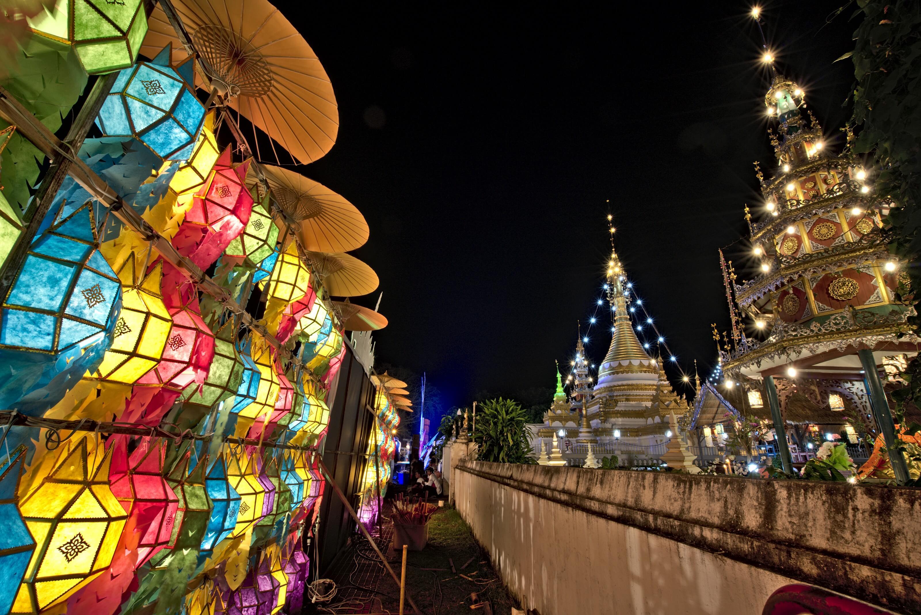 lanternes papier thailande