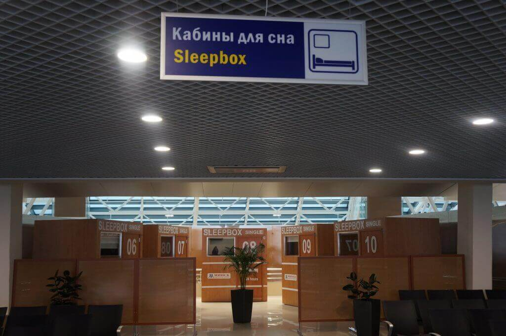 sleep pods aéroport minsk