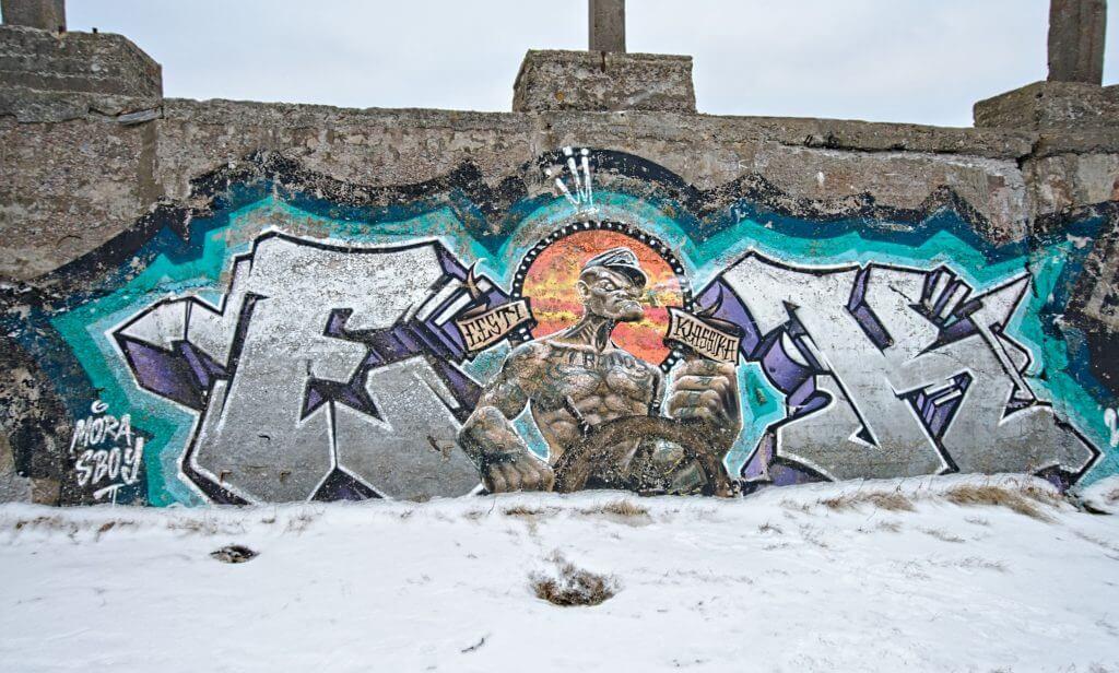 Grafiti base de Hara estonie