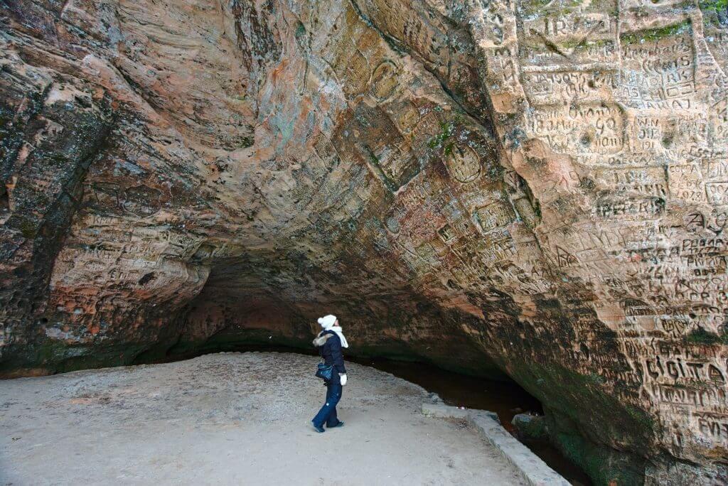 grotte de Gutman