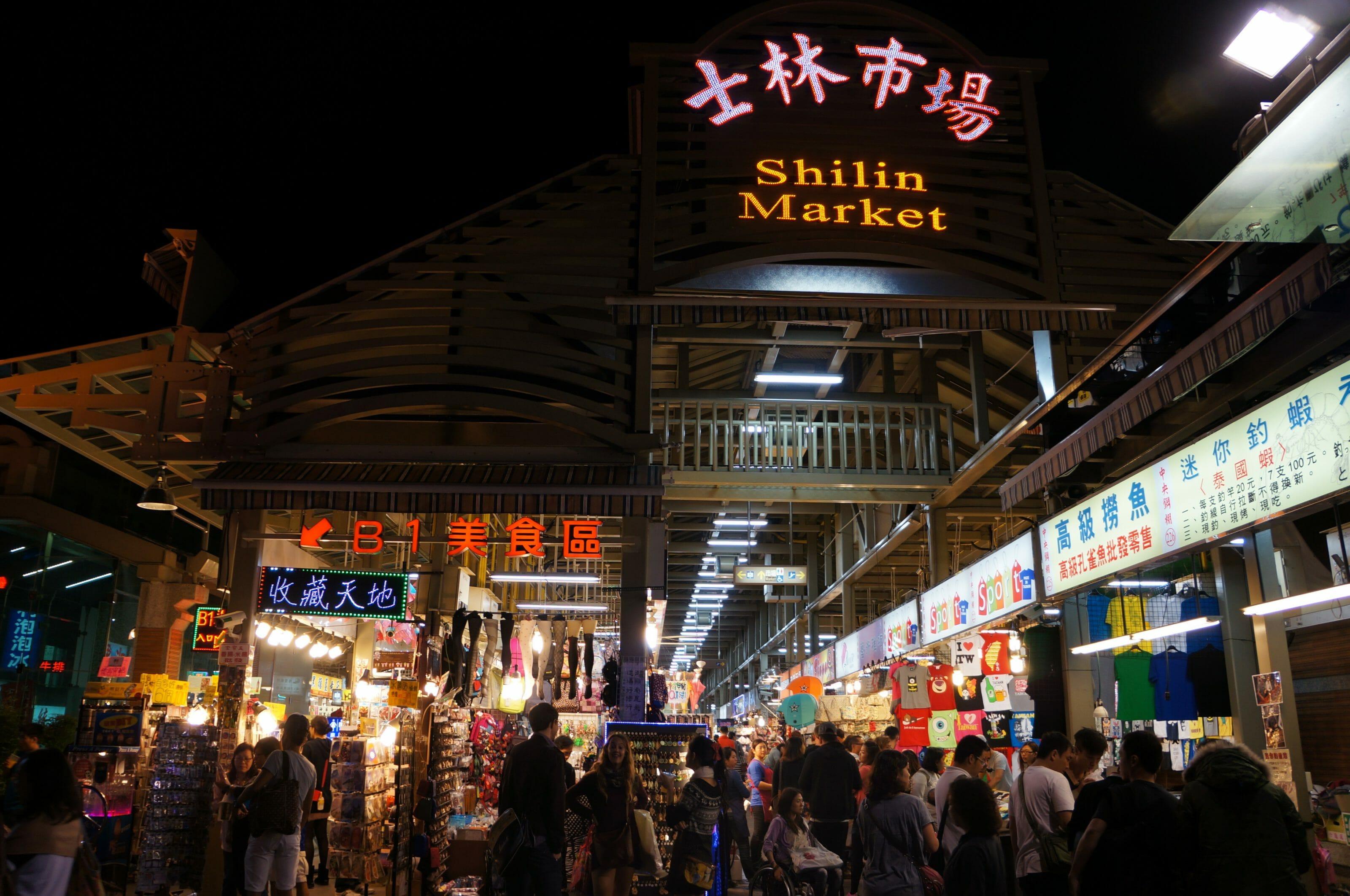 marché de nuit taipei