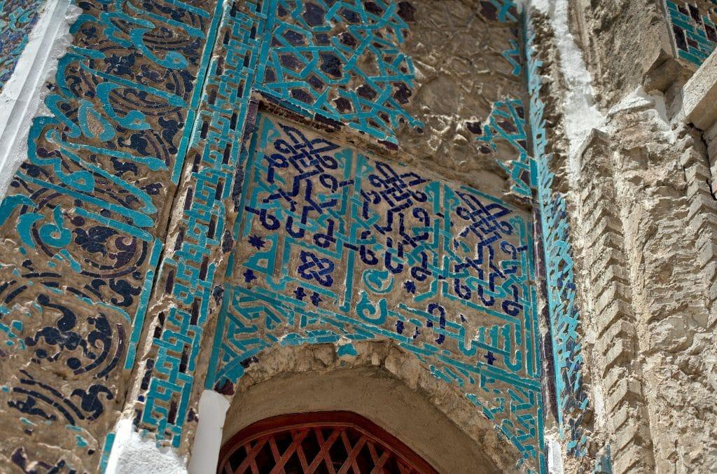 détail des mosaiques turques