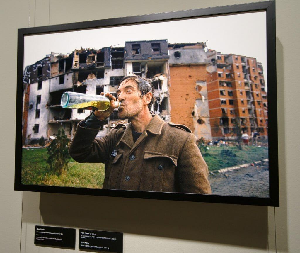 musee des images de guerre zagreb