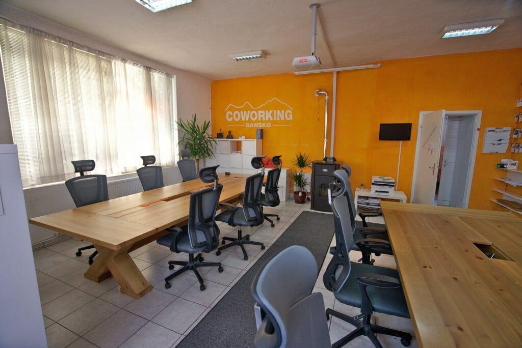 espace calme bansko coworking