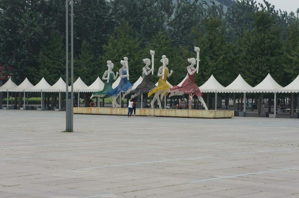 village olympique à pékin